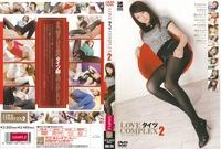 RGD-255 LOVE タイツ COMPLEX 2