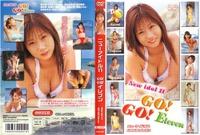 BNSD-0037 ニューアイドル 11~GO!GO!イレブン~