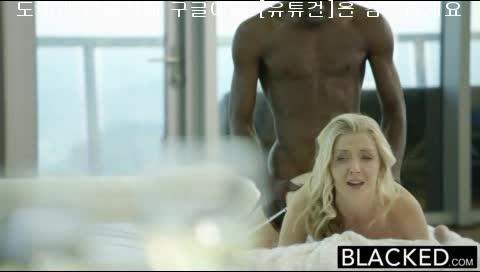 예쁜 백인녀 흑인대물에게 죽네.일반인노출.avi