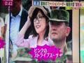 稲田防衛大臣.女の戦い「涙答弁」のワケ2016.10.11