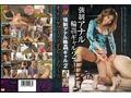 強制アナル 輪姦ギャル 2 彩花ゆめ・心(Shin)・宮川怜・柊ナナ [NFDM-156]